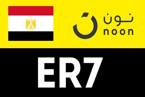 كود خصم نون مصر 2020