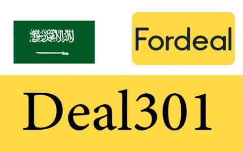 كود خصم فورديل السعودية