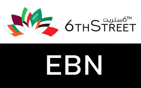 كود خصم 6th Street الكويت