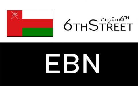 كود خصم 6th street سلطنة عمان