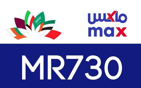 كود خصم max 2021