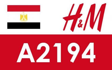 كود خصم H&M 25