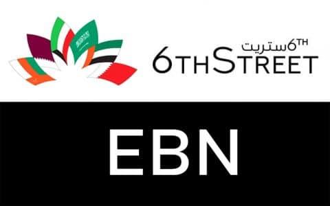 كود خصم 6th street البحرين